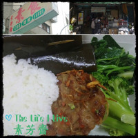 嘉義市 美食 餐廳 素食 素食 素芳齋 照片