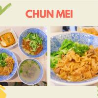台中市美食 餐廳 中式料理 麵食點心 春梅家 照片