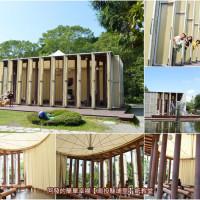 南投縣休閒旅遊 景點 紀念堂 紙教堂〈新故鄉見學園區Paper Dome〉 照片