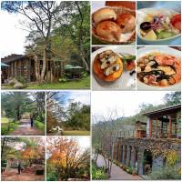 苗栗縣美食 餐廳 異國料理 多國料理 山那邊‧綠葉方舟 照片