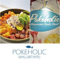 台北市美食 餐廳 異國料理 美式料理 Pokeholic波奇哈客 照片
