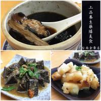台南市美食 餐廳 中式料理 上品養生藥膳美食 台南金華店 照片