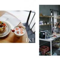 台北市美食 餐廳 飲料、甜品 飲料、甜品其他 iki_shop 照片