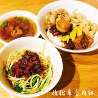 台北市美食 餐廳 中式料理 小吃 北北車魯肉飯 照片