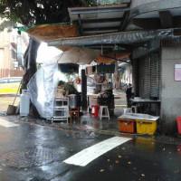 台北市美食 餐廳 中式料理 小吃 元氣小舖早餐攤 照片