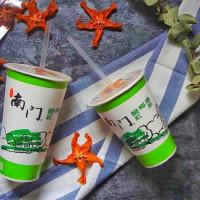 嘉義市美食 餐廳 飲料、甜品 飲料、甜品其他 嘉義南門楊桃冰 照片