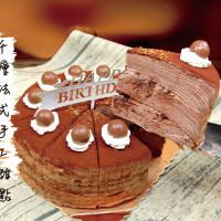 雲林縣美食 餐廳 飲料、甜品 飲料、甜品其他 女王千層法式手工甜點New one Pâtisserie 照片