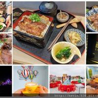 嘉義縣美食 餐廳 異國料理 日式料理 初沐鰻魚專賣社 照片
