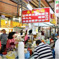 高雄市美食 餐廳 中式料理 小吃 金獅湖市場-屏東肉圓 照片