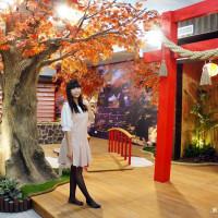 新北市休閒旅遊 景點 藝文中心 宏野不二村(日式京都街) 照片
