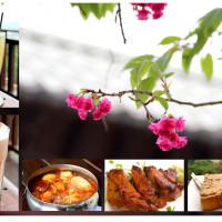 雲林縣 美食 餐廳 火鍋 涮涮鍋 【慈園】茄苳木棧咖啡館 Chia Tung Wooden Path 照片