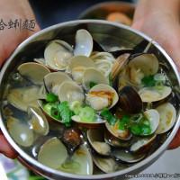 桃園市美食 餐廳 中式料理 小吃 南桃吳記蛤蜊麵 照片