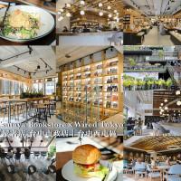 台中市美食 餐廳 異國料理 日式料理 蔦屋書店 tsutaya bookstore (台中市政店) 照片