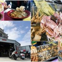 澎湖縣美食 攤販 台式小吃 阿豹香腸攤 照片