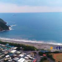 宜蘭縣休閒旅遊 景點 景點其他 內埤海灘 照片