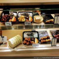 台北市 美食 餐廳 異國料理 尾張 雞三和(微風台北車站店) 照片