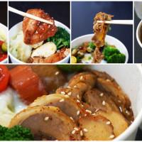 台南市 美食 餐廳 異國料理 日式料理 行丼日式便當 照片