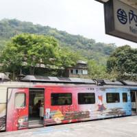 新竹縣休閒旅遊 景點 景點其他 內灣老街 照片