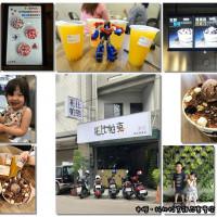 桃園市美食 餐廳 飲料、甜品 飲料、甜品其他 托比帕克 甜品專賣店(民族店) 照片