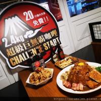 台北市美食 餐廳 異國料理 日式料理 三上咖哩 照片