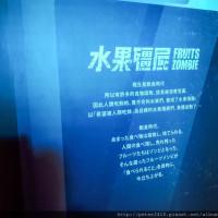 台北市 休閒旅遊 景點 展覽館 扭蛋星球特展 照片