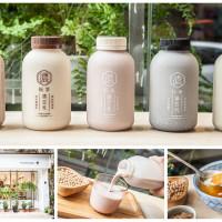 台北市美食 餐廳 飲料、甜品 飲料、甜品其他 耘享濃豆乳 照片