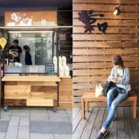 台南市美食 餐廳 中式料理 小吃 棠口水煎包(海安店) 照片