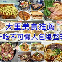 台中市 美食 餐廳 烘焙 麵包坊 霸歐匠作烘焙 照片