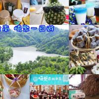 台南市休閒旅遊 景點 景點其他 崎聚市集 照片