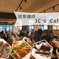 台北市美食 餐廳 異國料理 美式料理 就是咖啡 JC's CAFE 照片