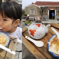 澎湖縣美食 餐廳 飲料、甜品 剉冰、豆花 二馬豆花 照片