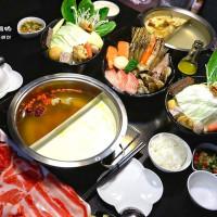 台北市美食 餐廳 火鍋 涮涮鍋 大橋頭第一鍋物 照片