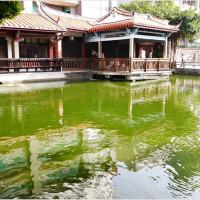 台南市休閒旅遊 景點 藝文中心 吳園藝文中心 照片