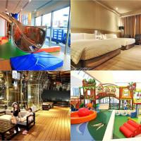 嘉義市休閒旅遊 住宿 觀光飯店 嘉楠風華酒店(嘉義市旅館101號) 照片