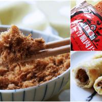台北市美食 餐廳 零食特產 零食特產 台畜肉酥肉片 照片
