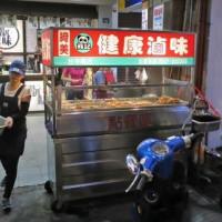 台中市美食 攤販 台式小吃 綺美蘇記健康滷味 照片