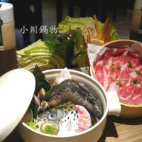 新北市美食 餐廳 火鍋 涮涮鍋 小川鍋物 照片