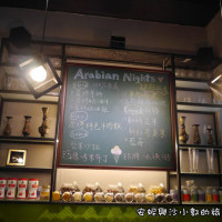 安妮與沙小郭在Arabian Nights中東創意BBQ料理 pic_id=4736074