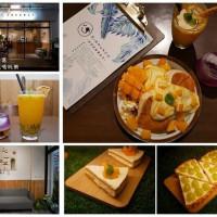 桃園市美食 餐廳 咖啡、茶 咖啡館 清澄甜點製造所 照片