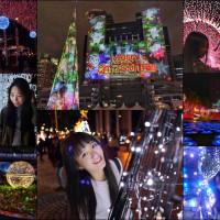 新北市休閒旅遊 景點 景點其他 2018新北市歡樂耶誕城 (2018/11/16-2019/1/1) 照片