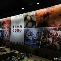 台北市 美食 評鑑 餐廳 火鍋 東吉水產超市火鍋
