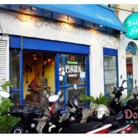 新北市美食 餐廳 異國料理 西班牙料理 巴莎諾瓦餐飲會館 照片