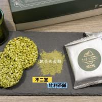 台北市美食 餐廳 零食特產 零食特產 辻利茶舖 照片