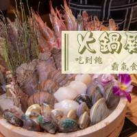 台北市美食 餐廳 火鍋 涮涮鍋 火鍋殿 照片