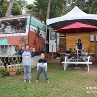 桃園市休閒旅遊 住宿 住宿其他 水漾石門-諾美締露營車 照片