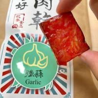 「好好肉乾」鶯歌新名產-厚實多汁的肉乾(宅配美食)