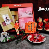 台中市美食 餐廳 零食特產 零食特產 紅灶·棗糕 照片