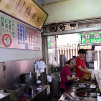 台中市美食 餐廳 中式料理 小吃 日日利海盜飯糰 照片