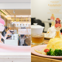 台中市美食 餐廳 異國料理 日式料理 茉莉公主蛋包飯-崇德店 照片