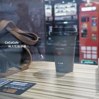 台北市美食 餐廳 咖啡、茶 咖啡、茶其他 cococafe  無人咖啡 照片